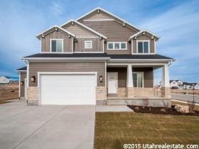 MLS #1246965 for sale - listed by Marianne Richardson, Utah Real Estate