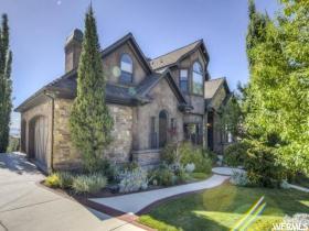 Maison unifamiliale pour l Vente à 660 E EAGLE RIDGE Drive North Salt Lake, Utah 84054 États-Unis