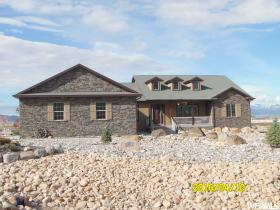 Home for sale at 1114 E Beehive Dr, Erda, UT  84074. Listed at 639983 with 5 bedrooms, 4 bathrooms and 4,852 total square feet