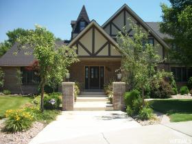 独户住宅 为 销售 在 1826 N 300 W 梅普尔顿, 犹他州 84664 美国