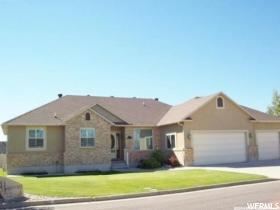 Home for sale at 532 N Mason Cir, Roosevelt, UT  84066. Listed at 360000 with 4 bedrooms, 4 bathrooms and 3,562 total square feet