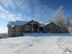 Home for sale at 515 Pheasant Hollow Ln, Mendon, UT 84325. Listed at 225000 with 6 bedrooms, 3 bathrooms and 3,027 total square feet