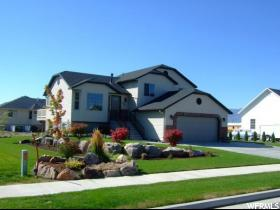 Home for sale at 906 W 2575 South, Nibley, UT  84321. Listed at 239900 with 5 bedrooms, 3 bathrooms and 2,042 total square feet