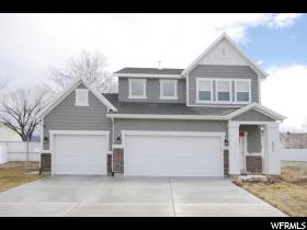 1511 W Lund Cv  - Click for details