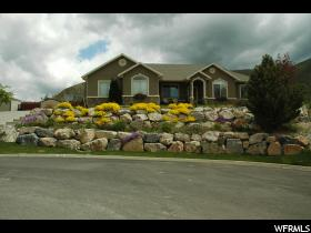 Home for sale at 1599 S 30 East, Payson, UT 84651. Listed at 349900 with 5 bedrooms, 4 bathrooms and 3,378 total square feet