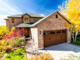 Home for sale at 10349 N Tamarack Way, Cedar Hills, UT  84062. Listed at 400000 with 4 bedrooms, 4 bathrooms and 3,738 total square feet