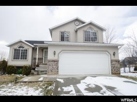 Home for sale at 1335 N Chilly Peak Dr, Ogden, UT 84404. Listed at 278000 with 3 bedrooms, 3 bathrooms and 2,548 total square feet