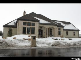 Single Family for Sale at 3861 S 280 W Nibley, Utah 84321 United States