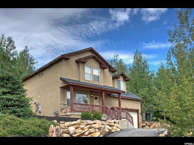 7501 SUSANS CIR, Park City UT 84098