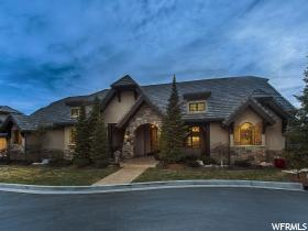 8774 S Falcon Heights Ln  - Click for details