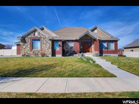 1402 W Ammon Way  - Click for details