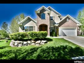 1891 E Holladay View Pl  - Click for details
